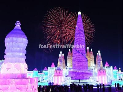Harbin Ice Festival 2018 China
