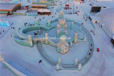 2021 Harbin Ice and Snow Festival
