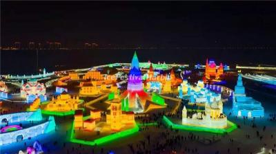 Harbin Ice and Snow Festival 2021