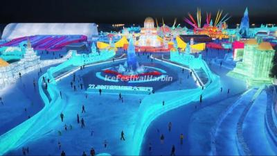 Harbin International Ice and Snow Sculpture Festival 2021