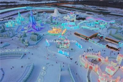 Harbin Ice Sculpture Festival 2021