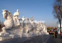 Harbin Ice Festival Join-in Group Tour- Image_1