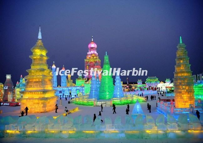 Harbin Travel Promotions
