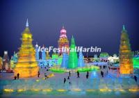 Harbin Ice Festival Join-in Group Tour- Image_7