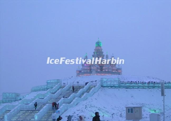 Harbin Ice Festival Join-in Group Tour