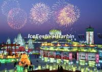 Harbin Ice Festival Join-in Group Tour- Image_4