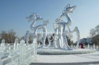 Harbin Ice Festival Join-in Group Tour- Image_3