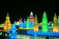 Harbin Ice Lantern Art Garden Wallpaper