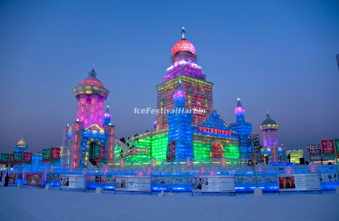 Harbin Travel Guide