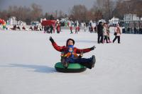 Harbin Winter Activities