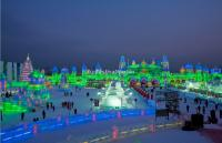 Harbin Ice Festival Theme Park