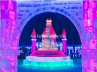 Harbin Ice Lanterns 2015