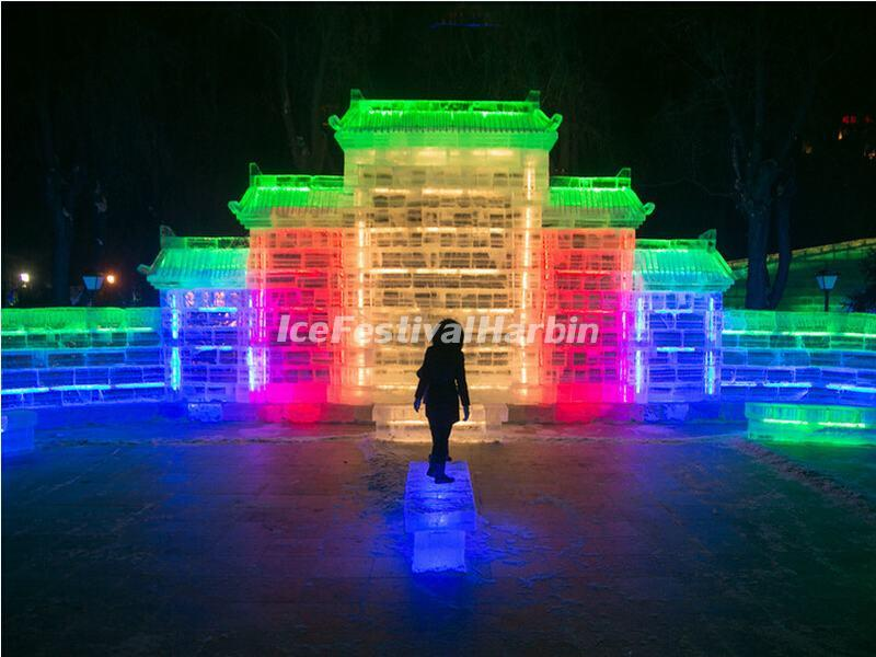 Harbin Ice Lantern Fair 2015