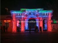 The 41th Harbin Ice Lantern Fair