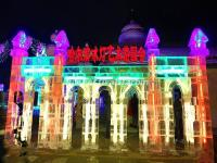 Harbin Ice Lantern Fair 2016
