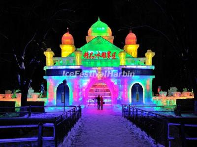 Harbin Ice Lantern Fair 2018