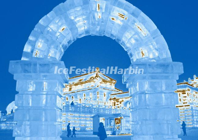 6-day Ultimate Harbin Tour Package