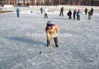 Harbin Ice Spinning Top