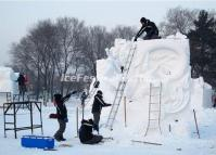 Harbin International Snow Sculpture Competition