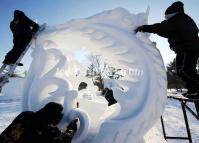 Snow Sculpture Competition on Harbin Sun Island
