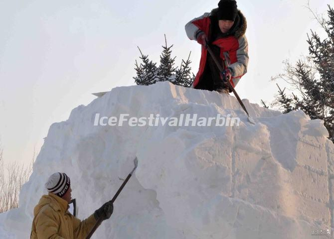 Harbin International Ice and Snow Sculpture Competition