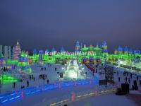 Harbin Ice Festival Location