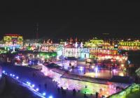 Harbin Ice and Snow Festival Night View