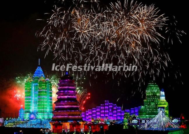 Harbin Ice Festival at Nights