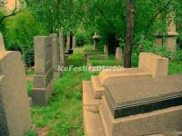 Harbin Jewish Cemetery, Heilongjiang, China