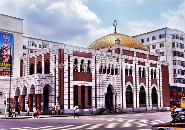Harbin New Synagogue, China