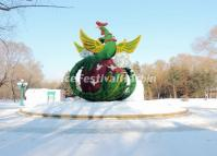 Harbin Snow Sculptures 2014 Slideshow