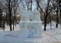 A Snow Sculpture of 2014 Harbin Snow Sculpture Art Expo: Amalgamation