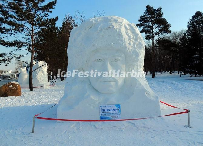 Harbin Ice Festival Snow Sculpture: Between the White Mountain and Black Water