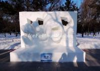 Harbin Snow Sculptures 2014: In Full Bloom