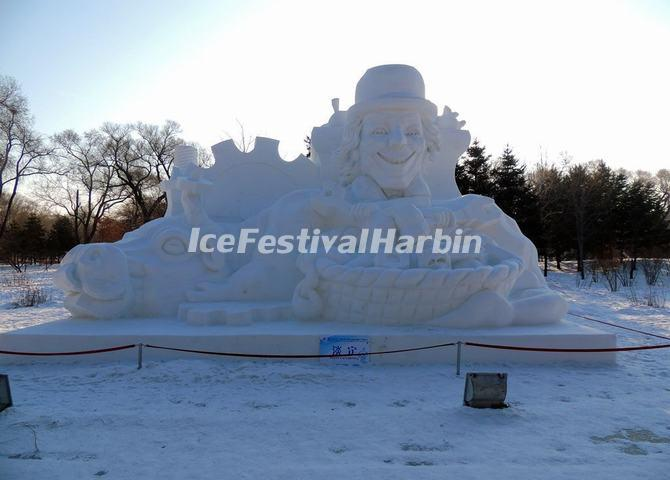 Harbin Ice Festival Snow Sculpture 2014: Reserved and Explicit