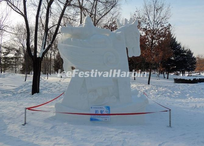 A Snow Sculpture in Harbin Snow Sculpture Art Expo 2014: Retrospection