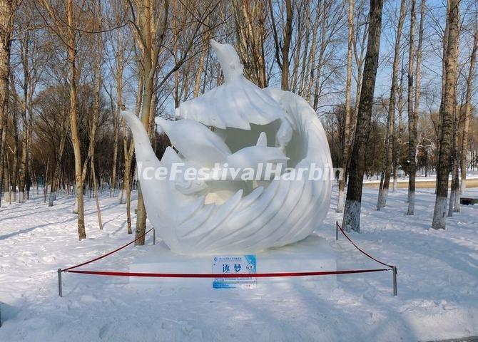 Harbin Snow Sculpture 2014: Dream Catcher