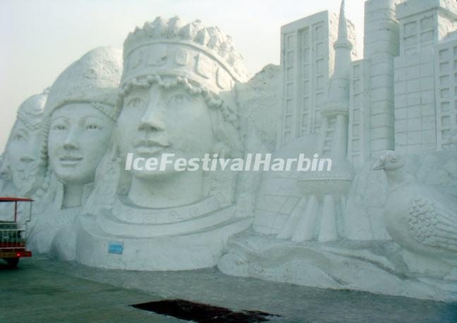 Harbin Sun Island Snow Sculpture