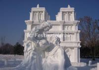 Harbin Snow Sculptures
