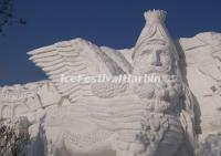 Snow Sculpture, Harbin