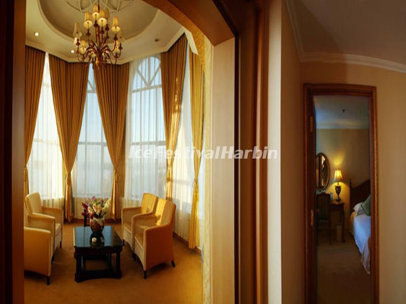 Harbin Songhua Jiang Gloria Inn Deluxe Suite with River View