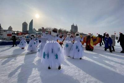 Songhua River Ice and Snow Carnival 2020