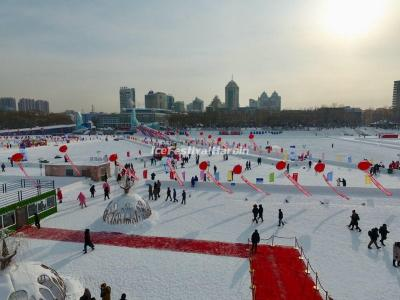 2020 Songhua River Ice and Snow Carnival