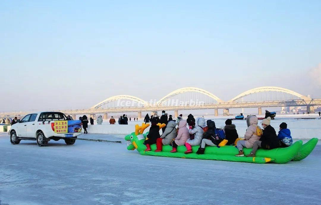 Harbin Ice and Snow Carnival