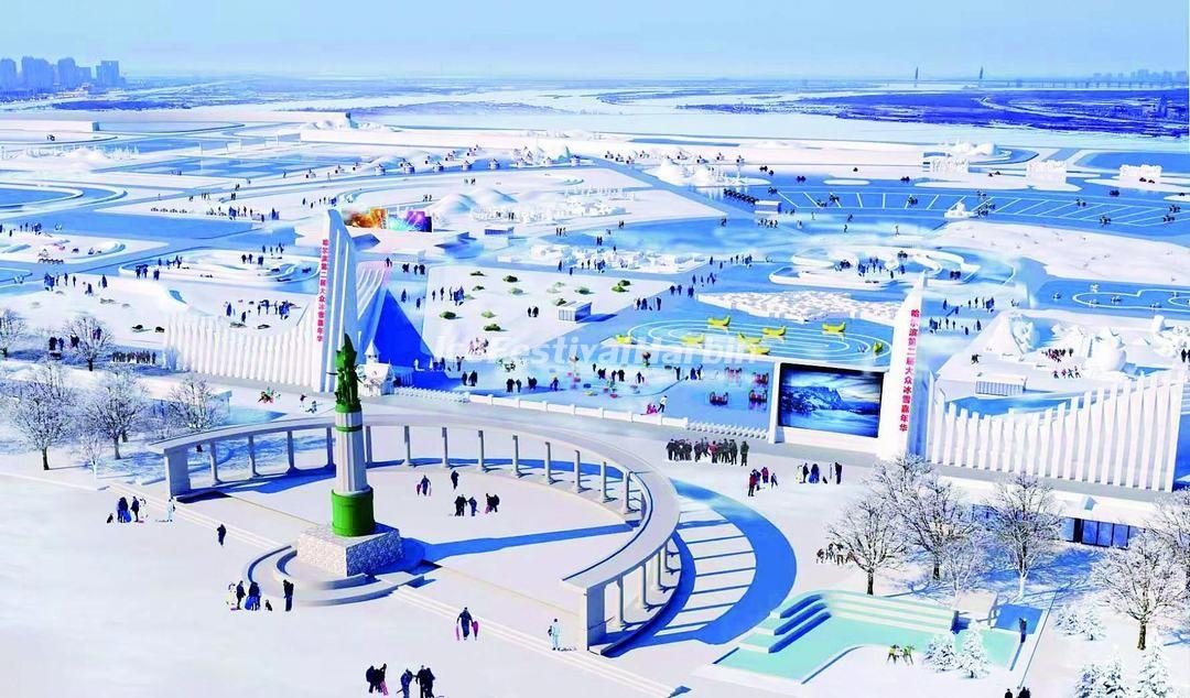 Harbin Songhua River Ice and Snow Carnival 2021