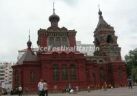 St. Alekseyev Church Harbin Heilongjiang
