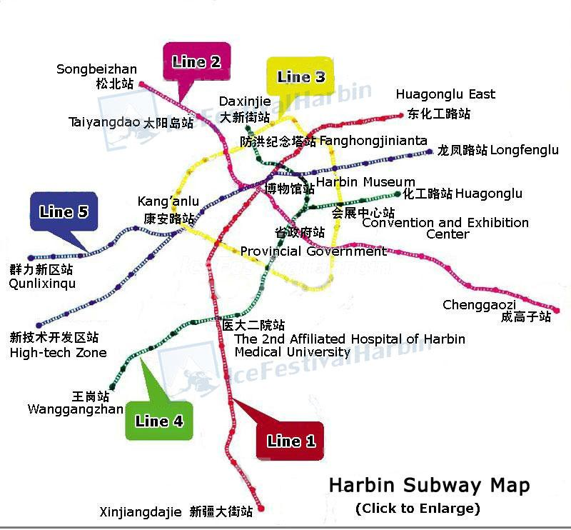 ski resort map usa with Photo P29 Harbin Subway Map on La Thuile furthermore Avoriaz additionally Photo P29 Harbin Subway Map additionally La Rosiere in addition Soldeu And El Tarter.