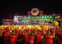 "<a href=""/photo-p150-1443-29th-harbin-summer-music-concert.html"">29th Harbin Summer Music Concert</a>"