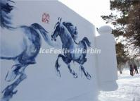 Harbin Snow Sculpture Art Expo 2014