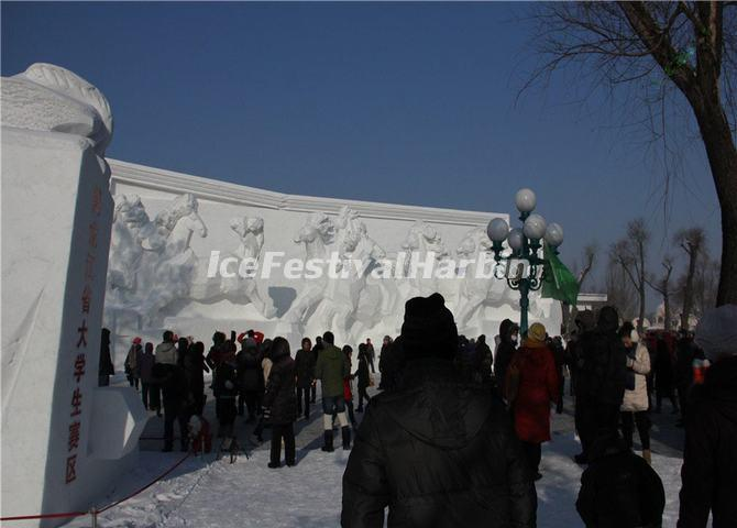 Harbin Snow Ice Festival